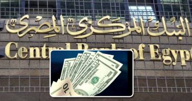 البنك المركزى يؤكد ارتفاع إيرادات قناة السويس لـ1.44 مليار دولار