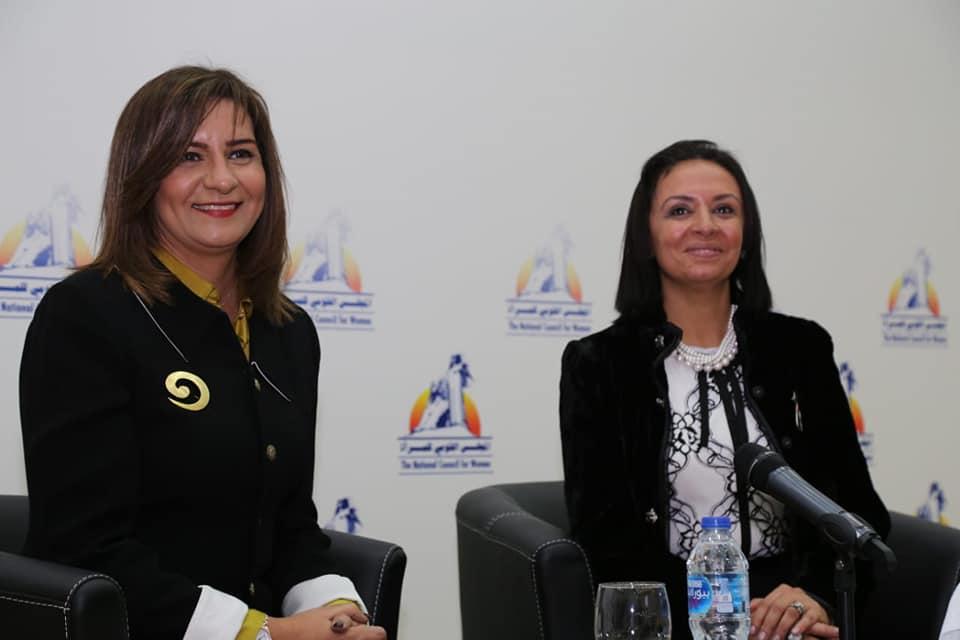 رئيسة المجلس القومي للمرأة تستقبل وزيرة الهجرة بصحبة أبناء المصريين بأستراليا