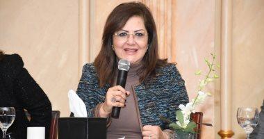 وزيرة التخطيط تؤكد تشكيل الأمانة الفنية للجنة العليا للإصلاح الإدارى
