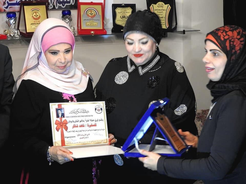 حملة شكرا تكرم السفيرة ناهد شاكر في حضور سيدة المسرح العربي وعمالقة الفن الجميل