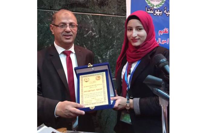 تكريم الصحفية أميرة فوزى عمار بمؤتمر التنمية المستدامة بالاهرام