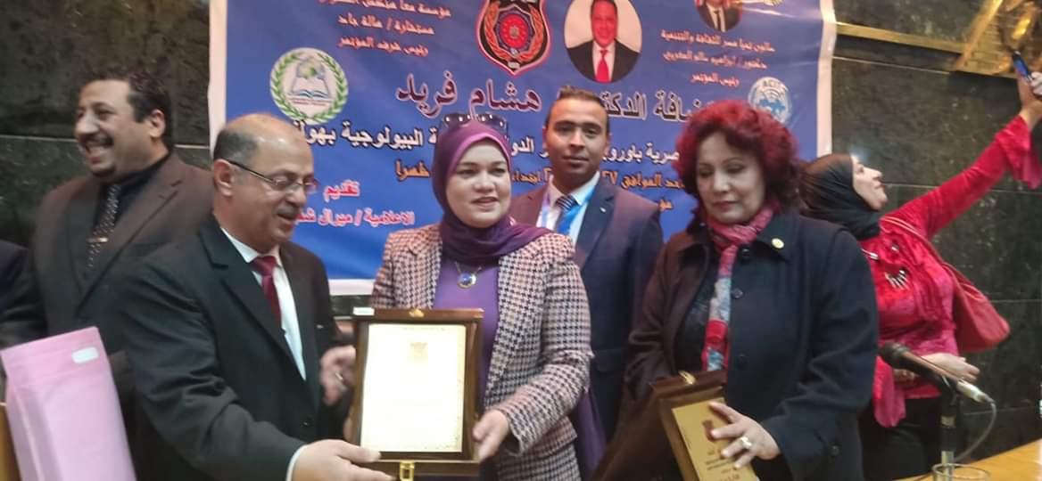 تكريم الدكتورة ولاء شبانة فى مؤتمر التنمية المستدامة بالاهرام