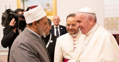 بابا الفاتيكان وشيخ الأزهر يشهدان توقيع وثيقة الأخوة الإنسانية