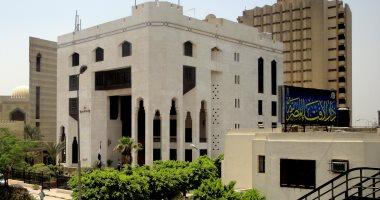 دار الإفتاء يوضح  حكم ختان الإناث