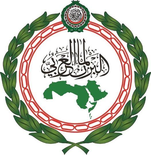 غدا مؤتمر عربي لمواجهة التحديات العربية الراهنة