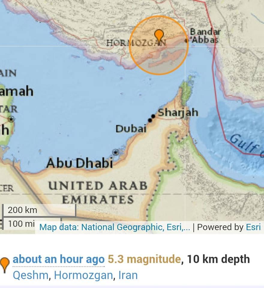 زلزال بقوة 5.3 درجة يضرب مضيق هرمز في الخليح العربي