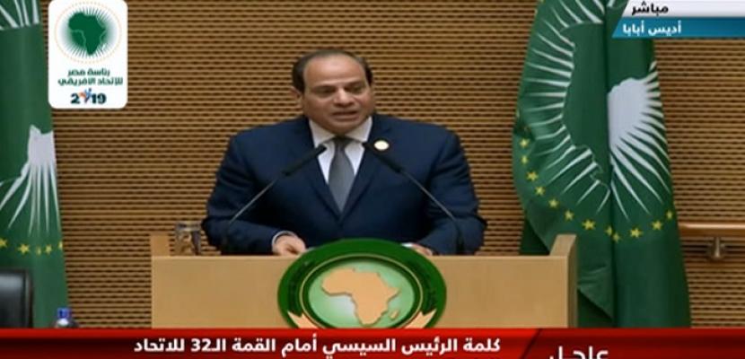 حزب الجيل يشيد بكلمة الرئيس السيسى خلال الجلسة الإفتتاحية بقمة الاتحاد الافريقى