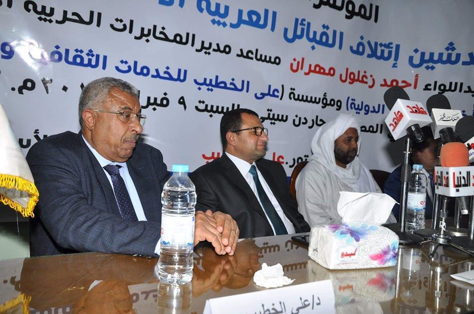 إئتلاف القبائل العربية الأسوانية تعقد مؤتمر صحفى موسع