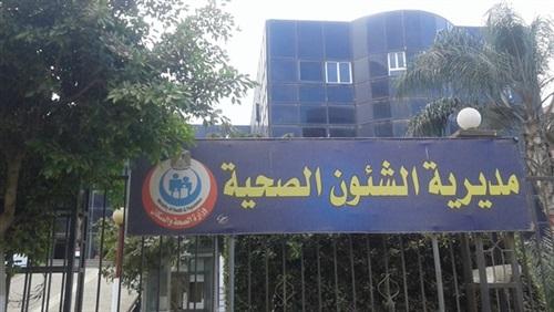 صحة شمال سيناء تعلن عن استعدادها لبدء التطعيم ضد شلل الأطفال