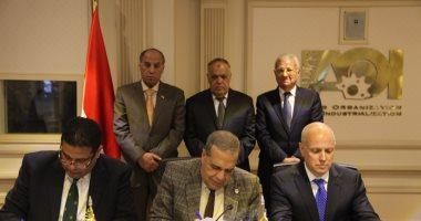 العربية للتصنيع تبحث سبل التعاون مع شركة إنجليزية فى مجال أجهزة الطاقة
