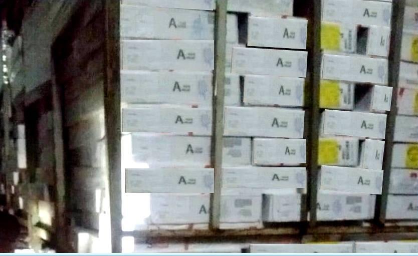 ضبط 14 طن و 58 كيلو جرام دواجن مجمدة غير صالحة للإستهلاك الآدمي بأحد المصانع مدينة العاشر من رمضان