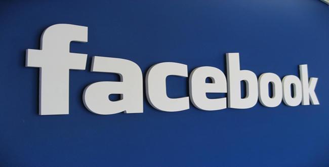 رسائل تغزو الآلاف.. احذروا خدعة «إعادة تشغيل فيسبوك»