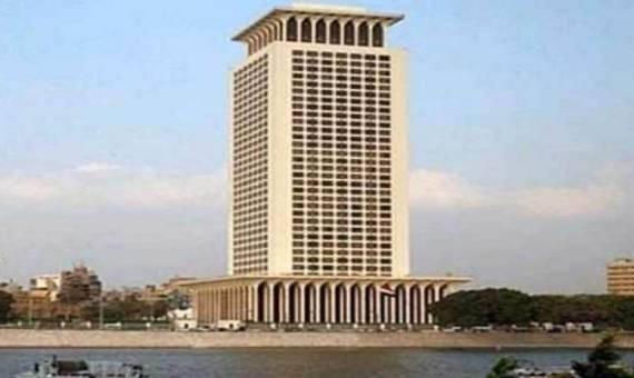 مصر تُرحب بصدور حُكم من القضاء العراقي بالقصاص من المُدانين في جريمة خطف السفير الشهيد/ إيهاب الشريف