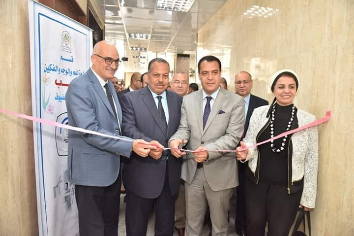 افتتاح قسم جديد للأشعة والفم والفكين بجامعة أسيوط