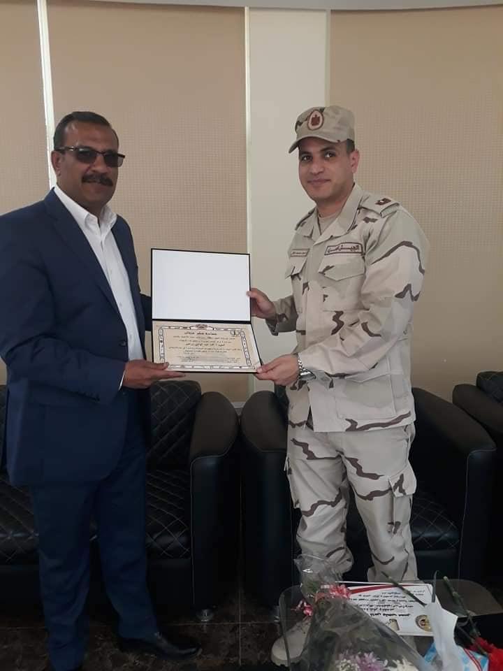تكريم الرائد - أحمد محمد لطفي لدوره الفعال في الاشراف والتفيذ لبرنامج تأهيل القيادات الشبابية