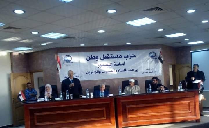 حزب مستقبل وطن يكرم الامهات المثاليات بمدينة العبور