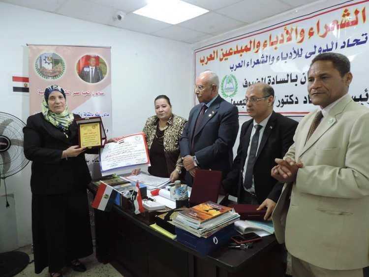 الإتحاد الدولي للشعراء والأدباء العرب يستضيف بعظيمات مصر زوجات وأمهات شهداؤنا الأبرار