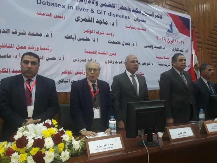 انطلاق فعاليات المؤتمر السنوي الرابع للكبد والجهاز الهضمي والامراض المعدية بكلية طب كفر الشيخ