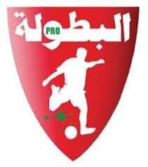 تعرف على نتائج الأسبوع الثامن والعشرين من الدوري المغربي