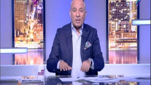 أحمد موسى يكشف عن موعد سداد الضرائب العقارية