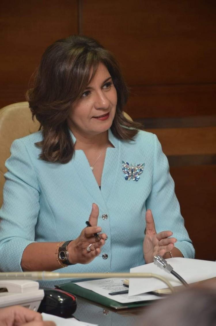 وزيرة الهجرة: نحن أمام مشروع هام سيساعد الدولة على تحقيق نجاحات في مجال الهجرة