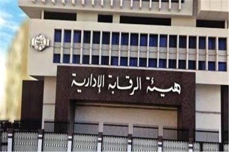 وزير الزراعة يقرر إحالة ملف قرض البنك الإسلامي للتنمية المخصص لمكافحة انفلونزا الطيور الي النيابة الادارية