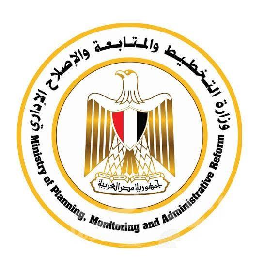 """التخطيط تشارك بمؤتمر """"موازنة البرامج"""" لتطوير أداء الجهاز الإداري للدولة"""