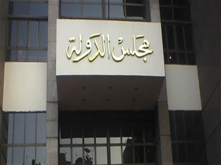 اليوم.. نظر دعوى بطلان إنتخابات النادي الأهلي