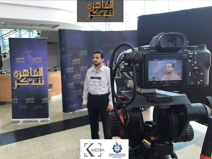 البحث العلمي: اليوم استكمال عرض حلقات برنامج القاهرة تبتكر