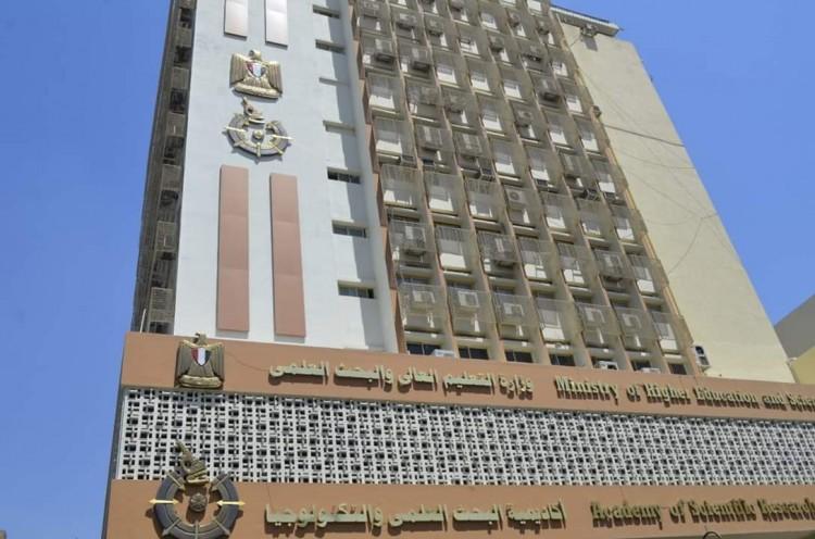 فوز أكاديمية البحث العلمي بعضوية المكتب التنفيذي للاتحاد الدولي