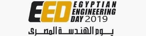 """8سبتمبر.. وزير الاتصالات يفتتح """"يوم الهندسة المصري"""" برعاية خمس وزارات"""