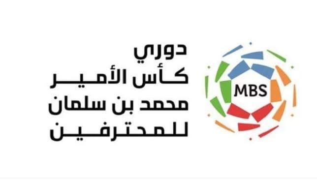 الشباب والاتفاق يحققان أول ثلاث نقاط في الدوري السعودي