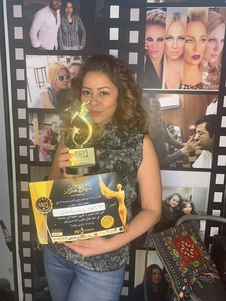 مهرجان إيجي فاشون يكرم خبيرة التجميل «رشا عادل»