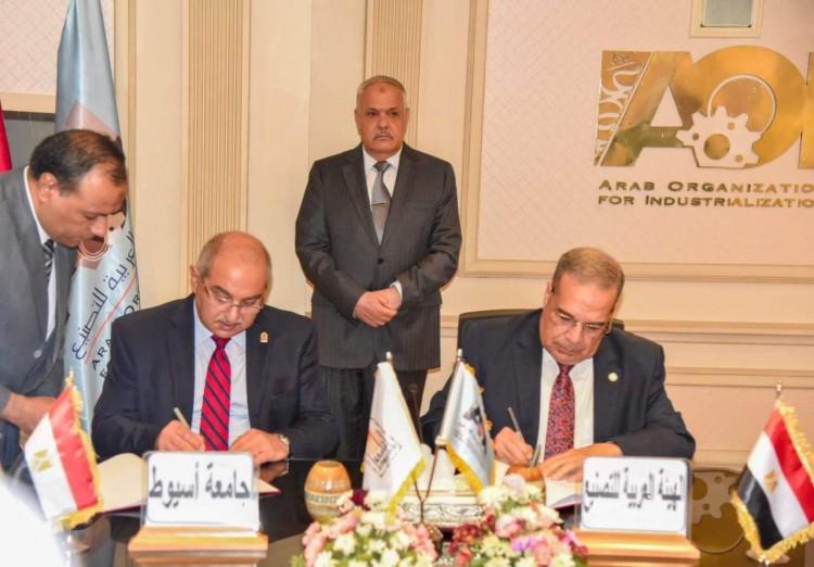 رئيس جامعة أسيوط يوقع برتوكولر تعاون مع الهيئة العربية للتصنيع