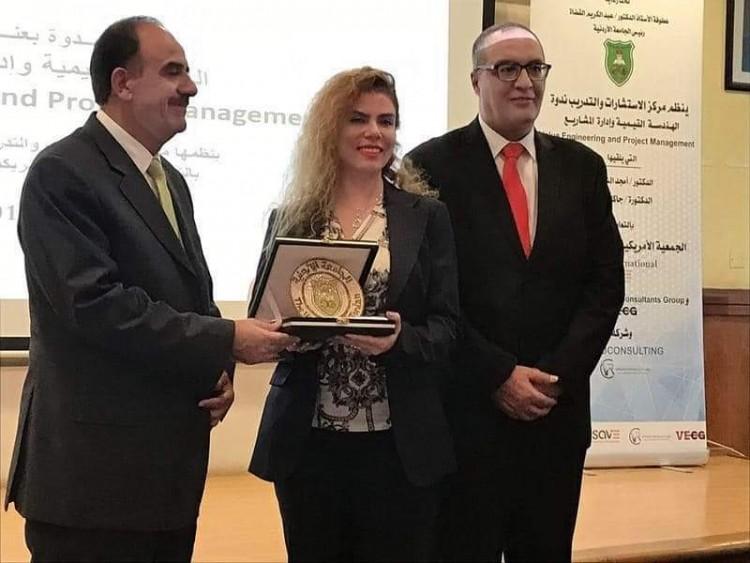 مؤتمر عن الهندسة القيمية وإدارة المشروعات بالتنسيق مع الجامعة الأردنية