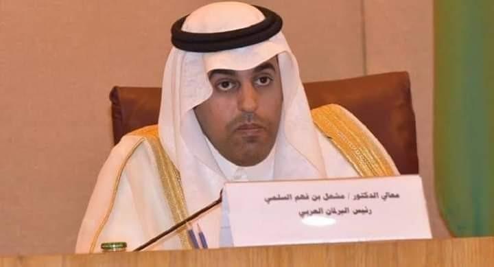 رئيس البرلمان العربي يشارك في الدورة «141» للاتحاد البرلماني الدولي في صربيا