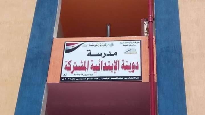 محافظ أسيوط: استلام جناحين توسعة بمدرستين بأبوتيج للقضاء على الكثافات في الفصول