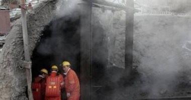 انتشال جميع العمال المحاصرين فى منجم للفحم شرقى الصين