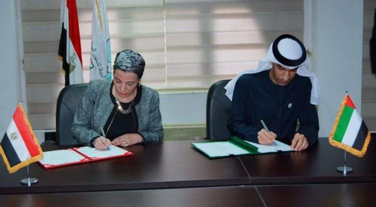 وزيرا البيئة المصري والاماراتي يوقعان البرنامج التنفيذي المشترك الأول لحماية البيئة