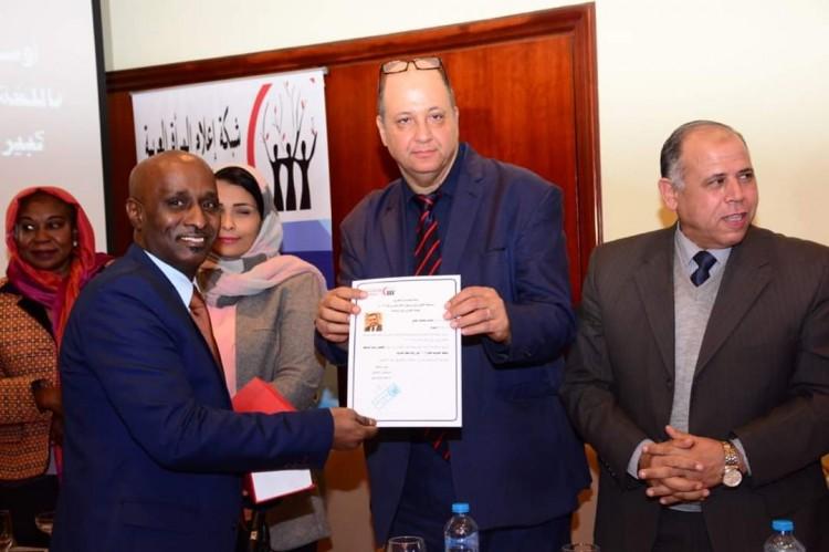 منح رواية عطر البارود جائزة أفضل رواية أفريقية باللغة العربيةعام ٢٠١٩