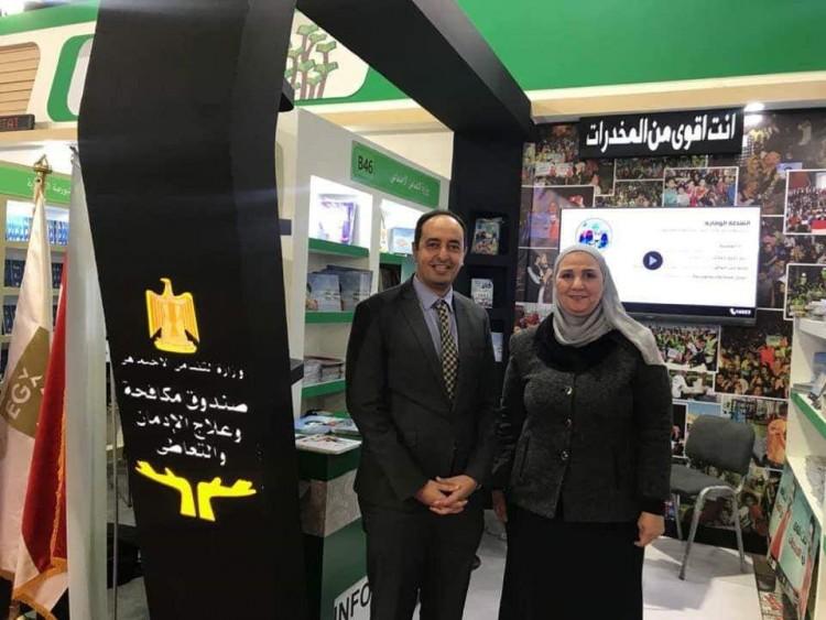 وزيرة التضامن تتفقد جناح صندوق مكافحة الإدمان بمعرض القاهرة الدولي للكتاب