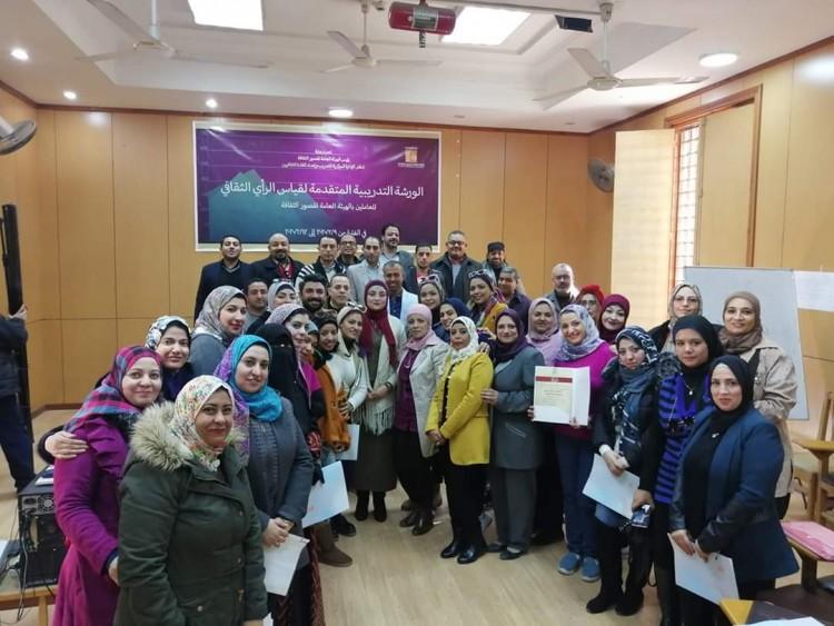 ختام فعاليات المجموعه الأولى من قياس الرأي الثقافي بمصر الجديده