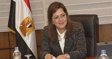 وزيرة التخطيط: زيادة رأسمال بنك الاستثمار العربي بقيمة 800 مليون جنيه