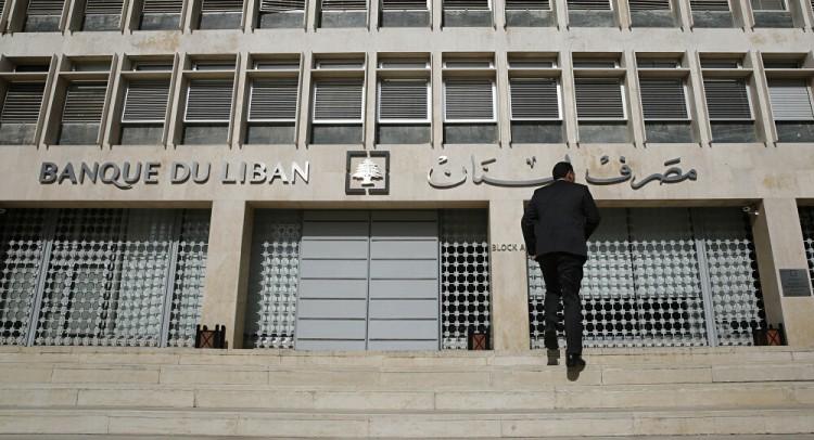 فضيحة مالية جديدة تهز لبنان ليلا