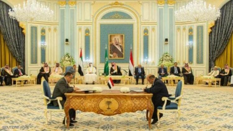 السعودية تطرح آلية لتسريع تنفيذ اتفاق الرياض بشأن اليمن