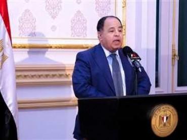 وزير المالية: تيسيرات جديدة لحاملى البطاقات التموينية فى المبادرة الرئاسية لدعم المستهلك المصرى