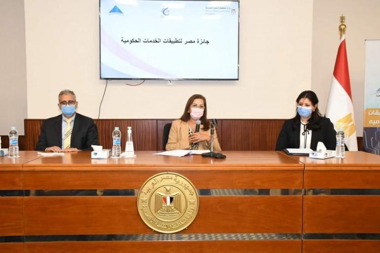 وزيرة التخطيط تعلن عن الفائزين بالمراكز الثلاثة الأولى لجائزة مصر لتطبيقات الخدمات الحكومية