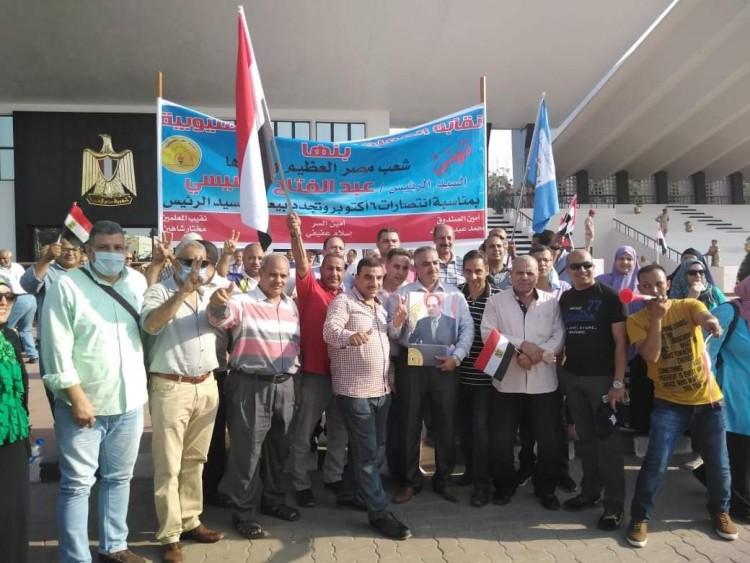 نقابة معلمي شمال القليوبية: انتصارات أكتوبر رمز الوطنية والكرامة