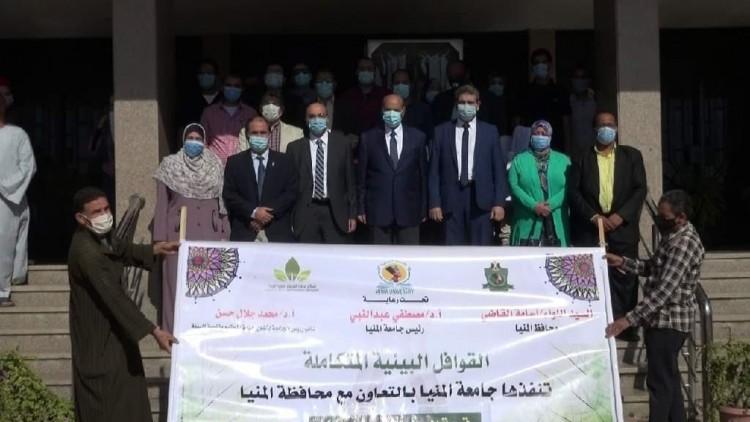 انطلاق أولى قوافل جامعة المنيا الطبية المتكاملة لقرية الحواصلية بالعام الجامعي الجديد