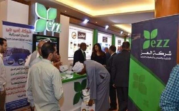 انطلاق معرض« اجري بلازا» لتقنيات الزراعة الحديثة بالإسكندرية.. الإثنين المقبل